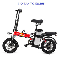 2018 MINI bike Folding Electric Bike 48V12A/25A/30A Lithium Battery 14inch 400W Motor Electric Bicycle Scooter e bike two seat