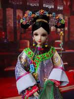 """12 """"Bambole da collezione Cinese Vintage Dinastia Qing Principessa Bambola Antico Oriental Bambole Giocattoli Regali Per La Ragazza"""