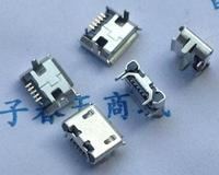 Free Shipping 100pcs 200pcs Micro USB 5P 5 Pin Micro USB Jack 5Pins Micro USB Connector