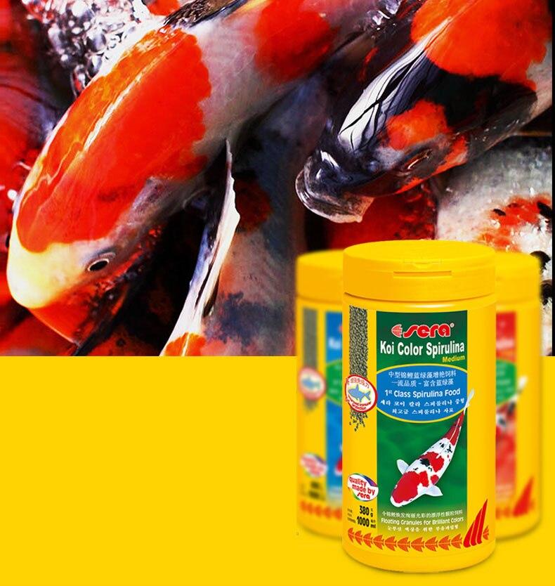 Sera Koi Colder Water Fish Food Granules Pellets Float On Water Red Parrot Flower Horn Tropical Fish Food Aquarium