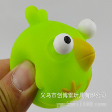 2016 New fashion 20pcs/pack Funny Novelty Gift cute chicken Ball Anti Stress Scented Toy Geek Gadget Vent Toy