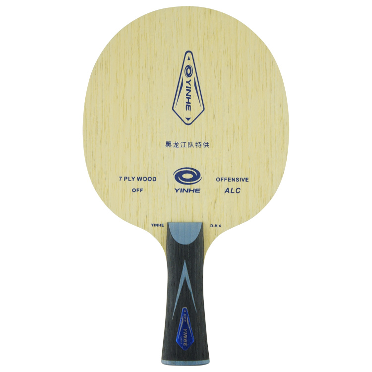 Galaxy YINHE Provincial ALC Table Tennis Blade Arylate Carbon VISCARIA Structure Ping Pong Bat scenes from provincial life
