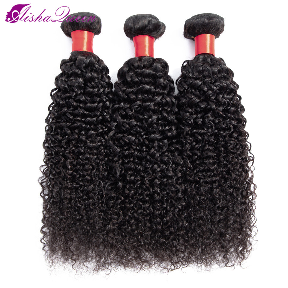 Aisha Queen Brazilian Hair Weave Bundles 100% Human Hair Kinky Curly 3 Bundles With Closure Non Remy Hair Extensions