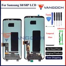 100% Оригинальные Super AMOLED ЖК-экран для Samsung Galaxy S8 дисплей G950 S8 плюс G955 сборки Замена с клеи и инструменты