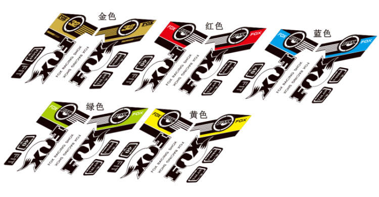 5 colours  2017 Reflective  Fork Decals Bicycle Front Fork Stickers high quality Stickers MTB Fork Decals d09 aluminum alloy bicycle cnc front fork washer blue white 28 6mm