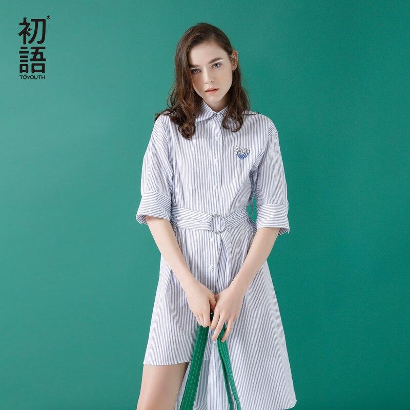 Toyouth 2018 Весна Женщины длинное платье свободные отложным воротником Короткие рукава Вышивка полосатом платье пояс пуговицы платье