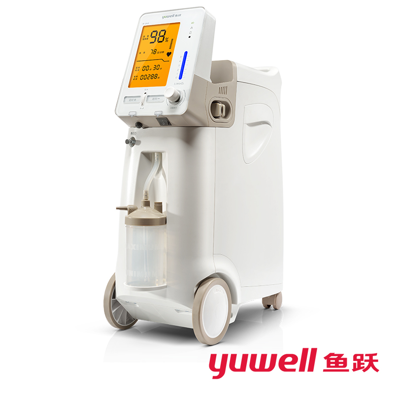 Yuwell Portable Oxygen Concentrator Medical Home Generator Backlit LCD with Oximeter Nebulizer Functions 93% O2 Concentration 32w oxygen concentrator machine portable oxygen generator 3l min low noise