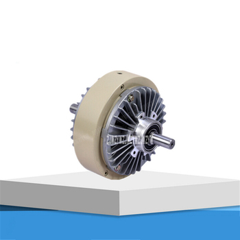 New Machinery Parts FL50A-1 Dual-axis Clutch 5KG Electro Magnetic Powder Clutch Brake 24V Tension Controller 50N. m 1400rpm 1.8A цена 2017
