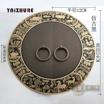 240mm Ming And Qing Furniture  Chinese Antique Bronze Copper Door Handle Drawer Cabinets