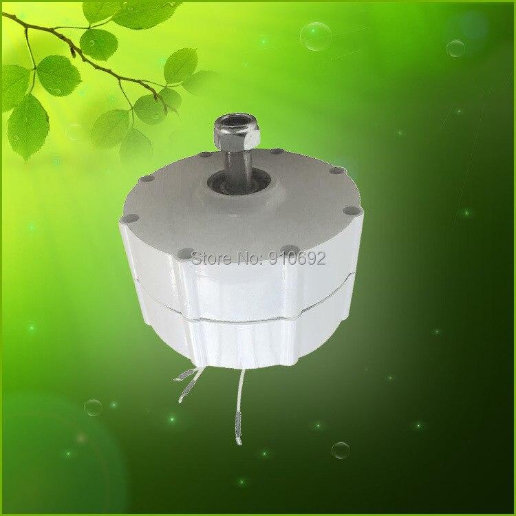 500 w 48 V générateur à aimant permanent