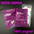 50 pcs Tampon beautiful life swab herbal tampons women personal care tampons clean point feminine hygiene product