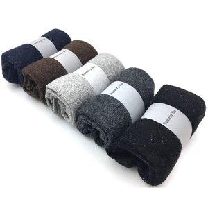Image 4 - 5 paare/los Neue Wolle Männer Weibliche Socken Marke Mode Winter Warme Kaschmir Socken Atmungsaktive Feste Farben Meias Herren Süße Geschenk
