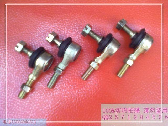 110-150cc tie-rod end big atv bull tie rod end atv accessories