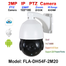 4.0 Inch Mini 2MP Middle Speed Dome HD IP Camera PTZ Outdoor Security 4.7- 94mm 20X Zoom 1080P IR 60m Safe City Surveillance