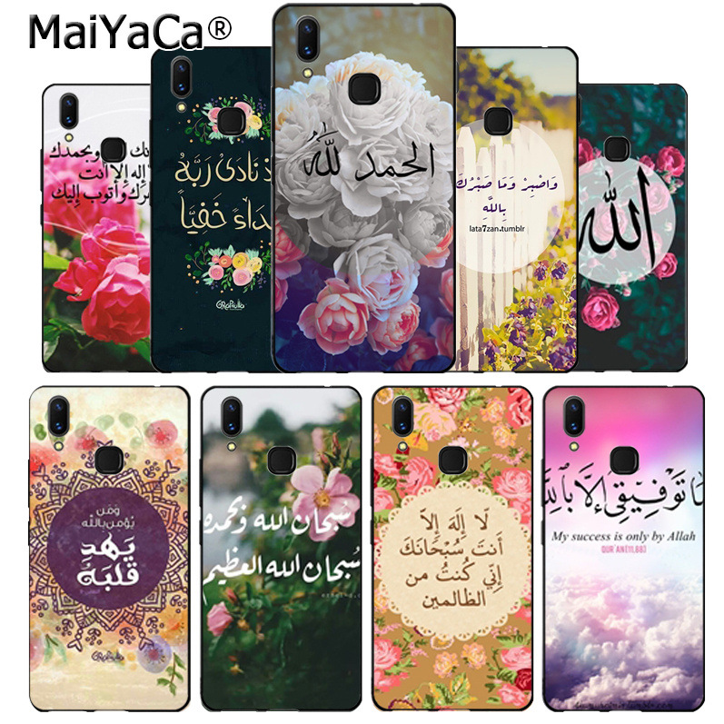 Phone Bags & Cases Maiyaca Flower Arabic Quran Islamic Quotes Muslim Classic Phone Case For Vivo V9 V7 Y83 X20 X20plus X21 Plus Nex S Case Coque Numerous In Variety