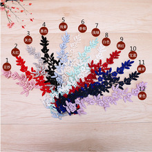 20pieces Polyester Lace Appliques Sew On Accessories New Trim Embroidery Applique White Black Red Champagne Purple