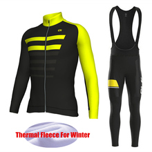 New 2017 Maillot Ciclismo hombre Pro Team Bicycle Racing Long Sleeve Thermal Fleece Cycling Clothing Winter