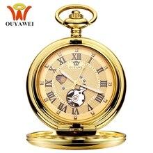 Роскошные золотые модные Механические мужские карманные часы с ручной обмоткой, прозрачная задняя крышка, повседневные мужские часы с брелоком, подарочные часы