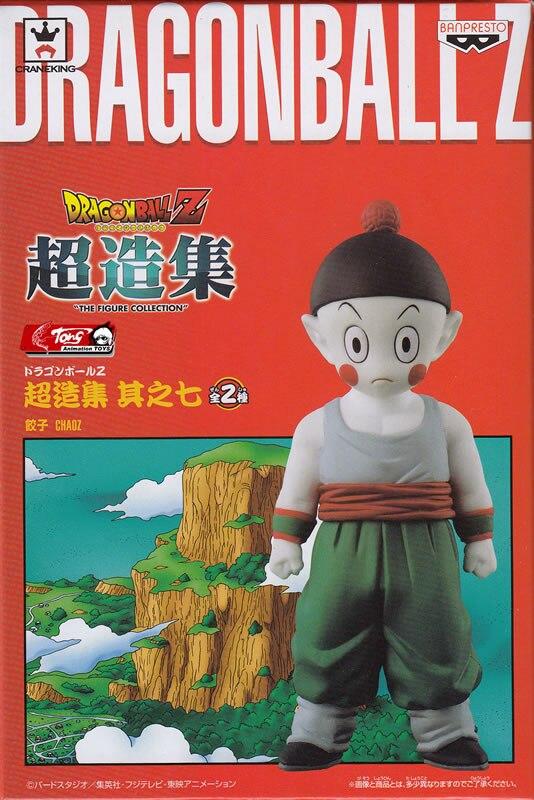 Japanese Anime DRAGONBALL Dragon Ball Z Original BANPRESTO Chozousyu Collection Figure Vol.7 - Chaoz / Chiaotzu