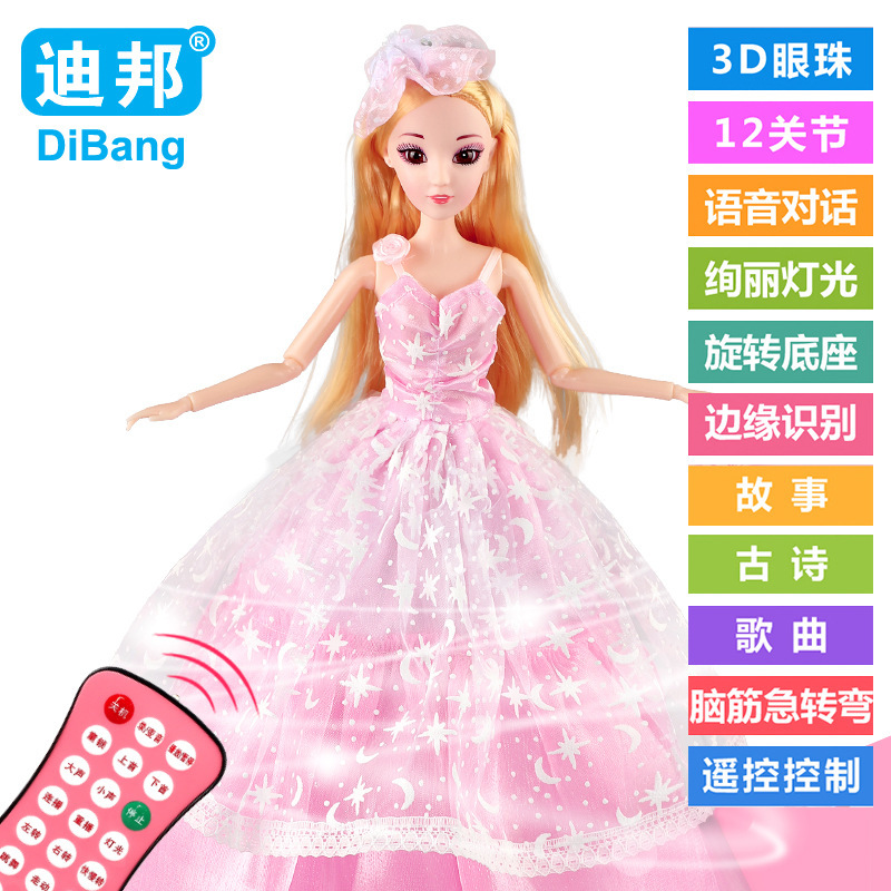 Di Bang - 12 Joint AI Er Pyrene A Lighting Music Remote Control Voice Dialogue Dance A Doll Early Childhood Toys ...