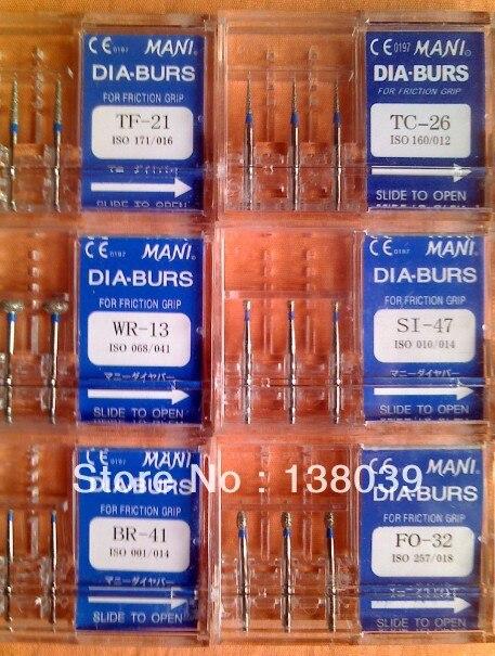 Diamond Dental Burrs 3 Pieces A Box