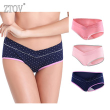 3PCS/Lot cotton Pregnancy Maternity Women Underwear Panties pregnant women clothes U-shaped low-Waist Briefs M L XL XXL K11