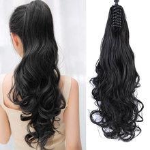 Shangke Синтетический Коготь на конском хвосте наращивание волос