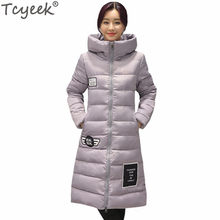 d86f81f389 Promoção de Cotton Pink Coats - disconto promocional em AliExpress ...