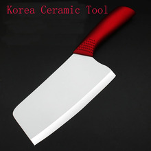 JUCESUPER 8Inch 1PCS Kitchen Knife Ceramic Knife Zirconia 8-inch Knife Set Fruit Knife High Quality
