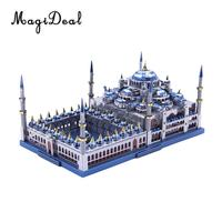 1:680 Scale 229 Pieces 3D Metal Art Sculpture Model Assembly Kits Home Decor Blue Mosque