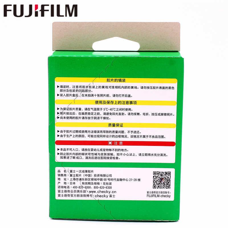 حقيقي 40 ورقة فوجي فيلم Instax واسعة حافة بيضاء فيلم ل فوجي ورق طباعة الصور الفورية كاميرا 300/200/210/100/500AF