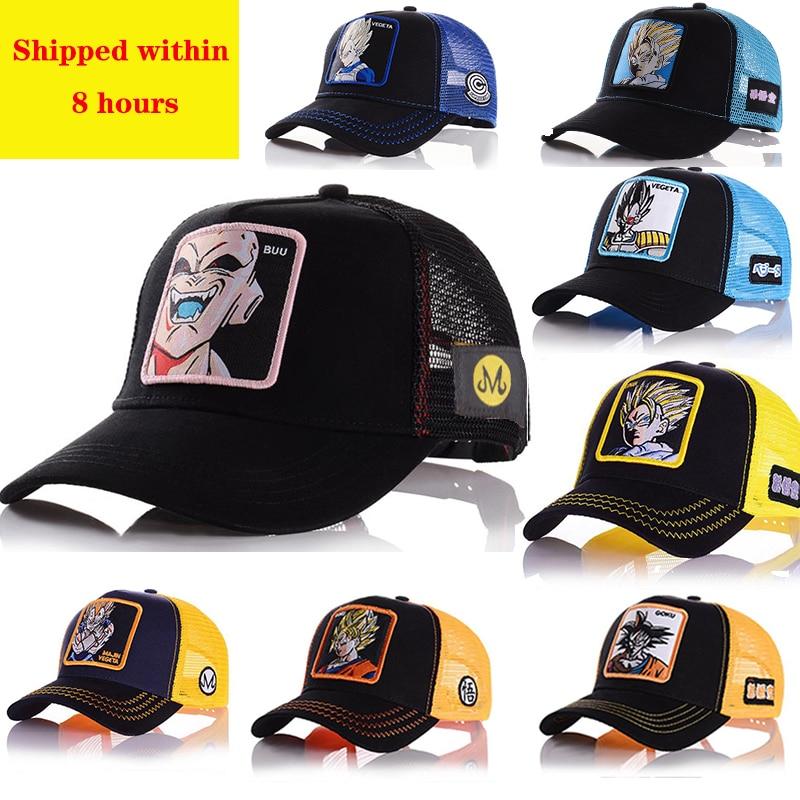 Graduation Class Of 2016 2017 2018 Unstructured Adjustable Hat Dad Cap Black Yellow