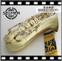 Big Promotionsts R54 B Selmer Tenor Saxophone Musical Instrument Antique Brass Wire Drawing Sax