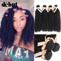 Debut Brazilian Hair Weave Bundles Afro Kinky Curly Wet And Wavy Human Hair 8 To 26 Inch 4 Bundels Jerry Curly Tight & Bouncy