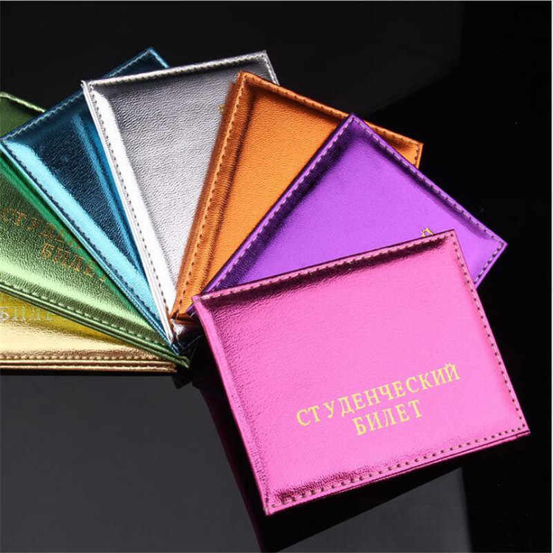 Hot New Unisex Fashion Russian Student ID Card Cover Protection Students Certificate Card Case ID Litchi Pattern Case