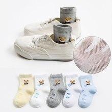 5pairs/lot Warm Spring Baby Socks Cute Soft Autumn Newborn Summer Girls Cartoon Infant Boy