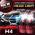 G9 80 Вт 9600lm Привет-ло Луч CREE Фишки SMD H4 Автомобиля СВЕТОДИОДНЫЕ Фары лампа 6500 К 12 В 24 В Для Lada Granta Hyundai Solaris Kia Rio Калина