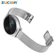 Смарт часы-браслет Приборы для измерения артериального давления сердечного ритма Мониторы M7 браслет Фитнес трекер Шагомер Bluetooth для IOS Android Для мужчин