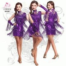 Новая летняя Латинской женские взрослых Латинской юбка производительности службы женщин Луму блестками костюмы для выступлений
