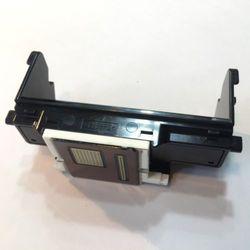 Do drukarki QY6-0074 CANON Pixma MP980