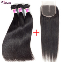 Elisheva Cambodian Hair Natural Colour Straight Hair 3 Weave Bundles With Closure 4x4 Non Remy 100% Human Hair(China)
