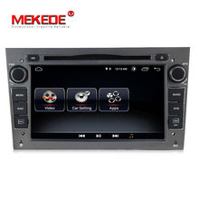 2DIN Android8.0 HD screen 1024*600 Car multimedia player for Opel Astra Vectra Antara Zafira Corsa with radio gps dvd player(China)