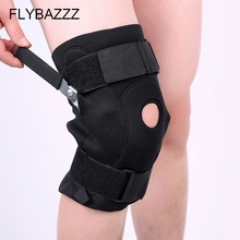 FLYBAZZZ Neoprene Hiking Cycling Knee Support Protector Brace Wraps Hinges Aluminum Plate For Mountaineering Joint Restore