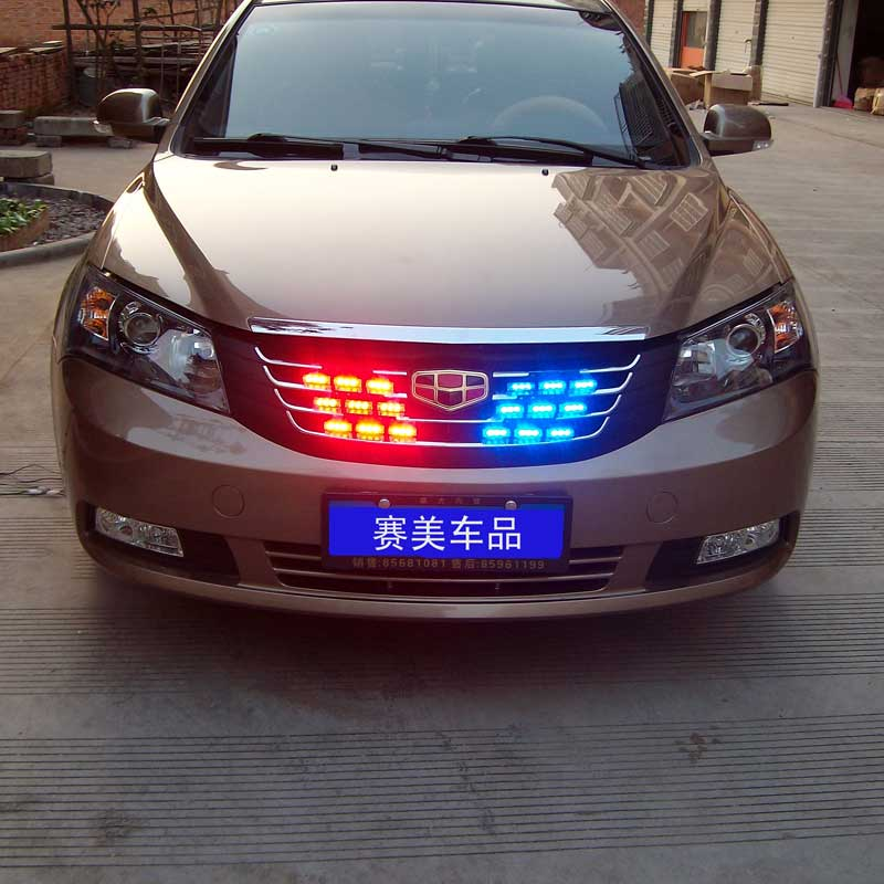 RED WHITE Free Shipping CSPtek 54 LED Lamp  Strobe Police   Emergency Flashing Warning Light for Car Truck Vehicle