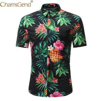 Brand New Mens Fancy Tropic Fruit Leaf Print Summer Tee Shirt Man Short Sleeve Slim Fit Blouse  #801