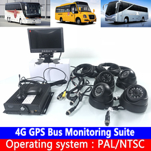 Remote monitoring equipment Full Netcom real-time networking 4G GPS Bus Monitoring Suite School bus 4CH video recording цена и фото