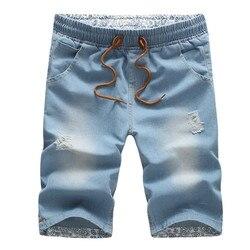 Bolubao 2017 men short jeans brand cotton straight ripped holes knee length shorts jean elastic denim.jpg 250x250
