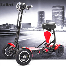 Daibot Electric Scooter For Disabled Four Wheel Electric Scooters Double Drive 250W*2 Folding Electric Scooter For Elderly the elderly disabled aluminium alloy folding step help line device to help implement crutch rod four feet got up auxiliary walke