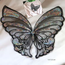 1pc black butterfly lace patches for clothing sequin embroidery appliques Sequins parche DIY handmade clothes accessories