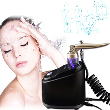 Portable Oxygen Facial Sprayer Water Injection Hydrate Moisturizing Skin Beauty Machine SPA Massager 110V - 220V